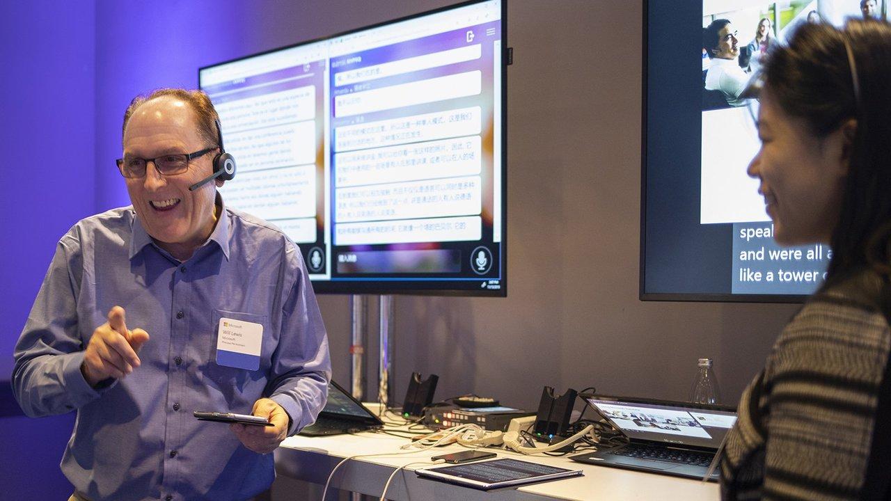 Microsoft predstavil najnovejše dosežke na področju umetne...