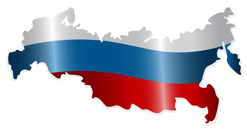 Koristni naslovi v Rusiji
