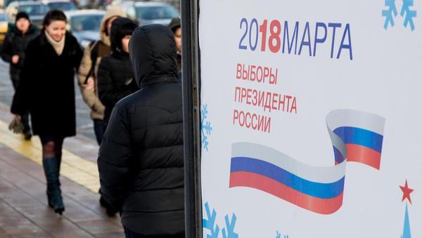 Rusom iPhoni in iPadi, samo da bi prišli na volitve